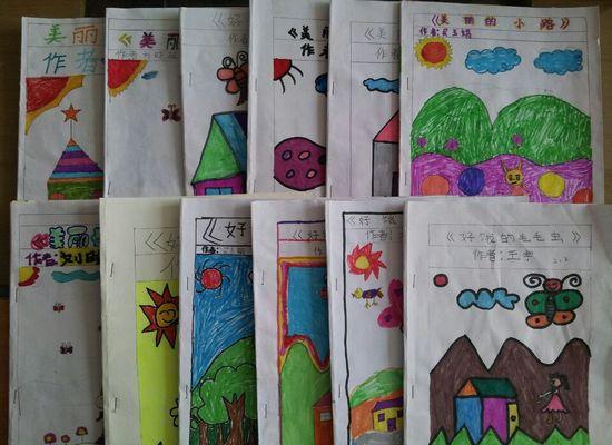 为展示社团建设成果,活跃校园文化生活,6月13日,凤林学校组织师生举行了社团成果展示活动。 此次社团成果展示活动精彩纷呈:低年级的读写绘社团开启了富于想象的绘画之旅。孩子们用稚嫩的笔触,用心画下了心中的美好世界,编写了一句句富有童趣、童真的言语,张扬了个性,提升了思维。高年级的剪纸社团成员们凭借着精湛的剪纸技术,向大家呈现了一幅幅惟妙惟肖的剪纸作品,陶冶了孩子们的审美情趣,增强了孩子们对民间剪纸艺术的热爱。另外,经典诵读、快乐英语、彩笔画、国画、书法、电脑绘画、葫芦丝、科技发明、创意美术、舞蹈、武